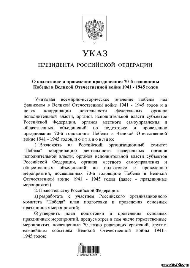 Таможенные документы указ презедента 1082